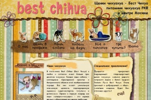 Сайт питомника Бест Чихуа